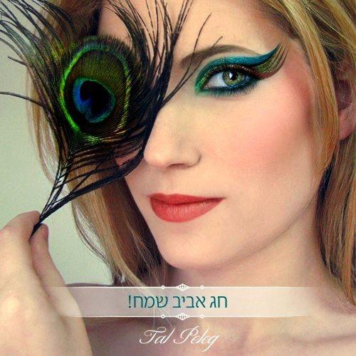 Tal Peleg umělkyně s make-upem